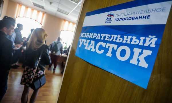В Брянской области стартовало предварительное голосование «Единой России»