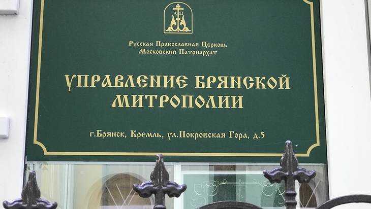 В Брянске лишь в одном адресе указан Кремль