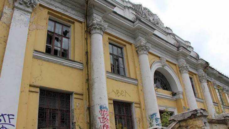 В Брянске здание ДК завода «Арсенал» предложили взять за 1 рубль