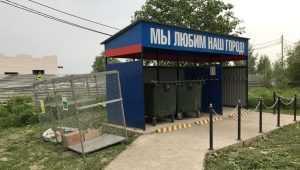 «А ты не воруй!»: в Брянске поймали похитителей мусорных контейнеров