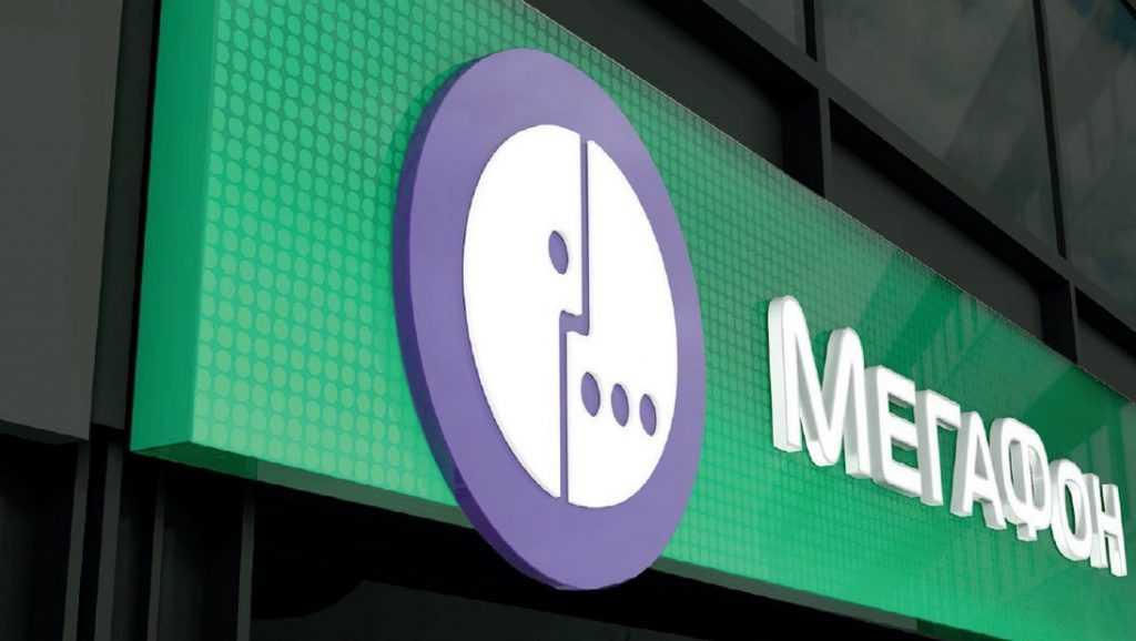 МегаФон — лидер по числу базовых станций стандарта LTE