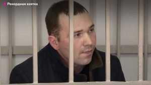 Брянский экс-полицейский Косарев получил 6 лет колонии за взятку