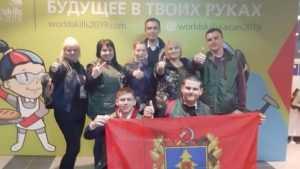 Брянцы завоевали награды на чемпионате профессионалов WorldSkills
