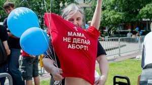 В Брянске 31 мая пройдет митинг против абортов