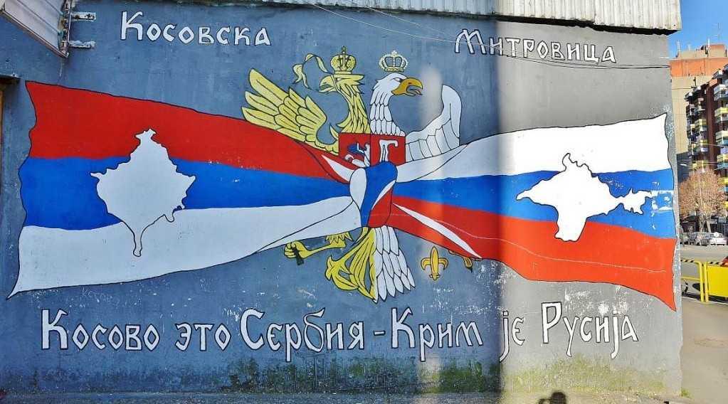 Сербы: За зачисткой Косова стоят США — надо просить Россию о помощи