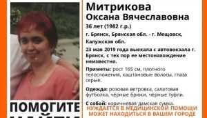 В Брянской области нашли пропавшую 36-летнюю Оксану Митрикову