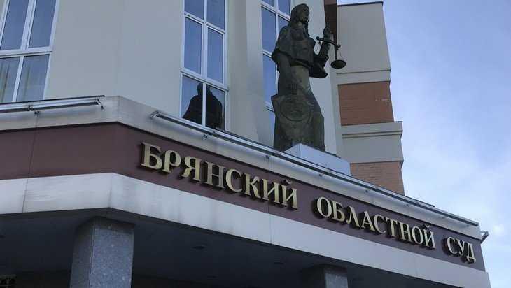 Незаконно просидевший 7 месяцев в СИЗО брянец отсудил 450000 рублей