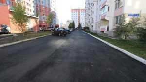 Глава Брянска объяснил отказ властей от ремонта дворов в 2019 году