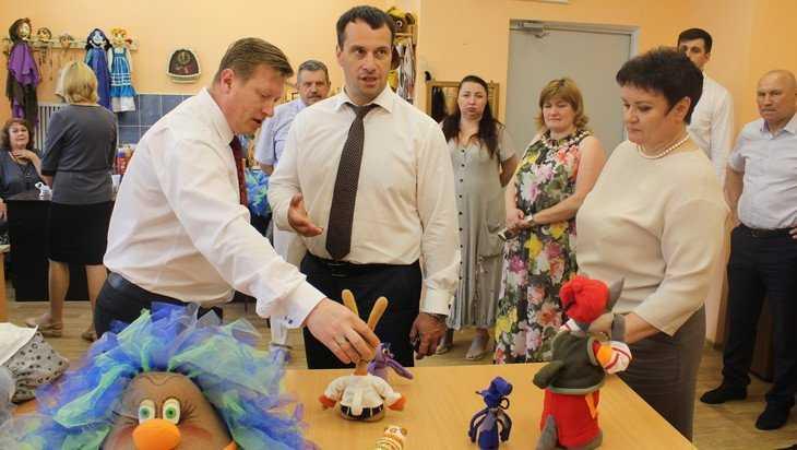 Прибывшие в Брянск сенаторы оценили развитие культуры и спорта