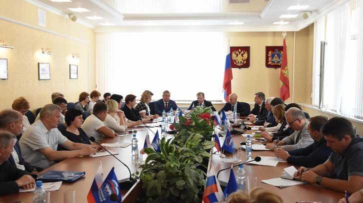 Брянские партийцы озвучили Андрею Кутепову предложения по совершенствованию программ и проектов