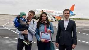 Первая пассажирка авиарейса Брянск – Сочи получила сертификат в подарок