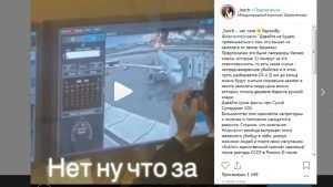 Работники аэропорта о трагедии с самолетом: «Нормально сел, с огоньком»