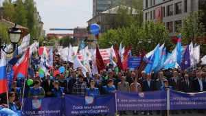 В Брянске на бульваре Гагарина провели праздник Весны и Труда