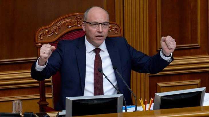 На Украине возбудили дело против главы Рады Парубия