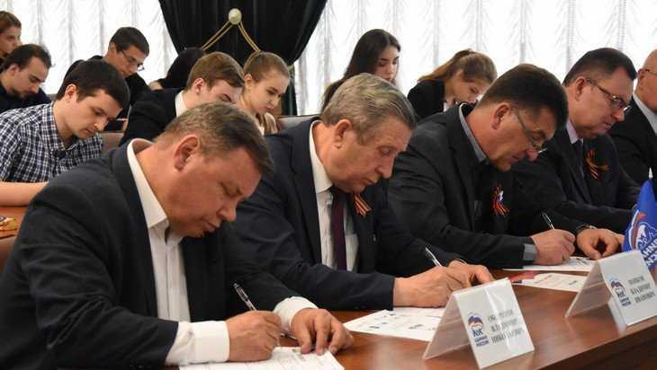 Секретарь Брянского отделения партии Попков написал «Диктант Победы»