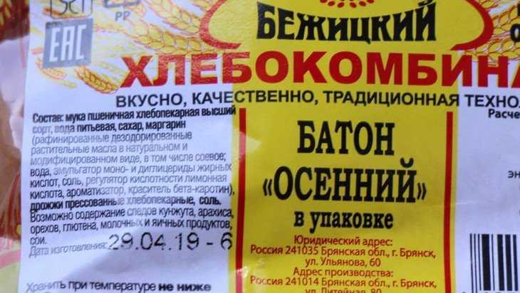 Из батона Бежицкого хлебокомбината исчезло пальмовое масло