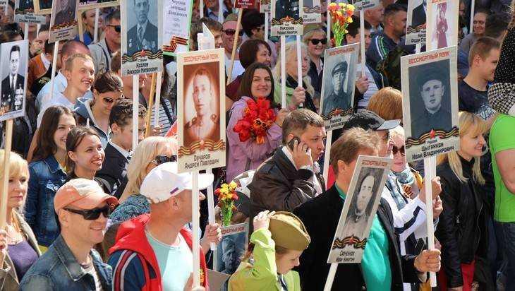 В Брянске  Бессмертный полк 9 мая отправится в путь в 13.00