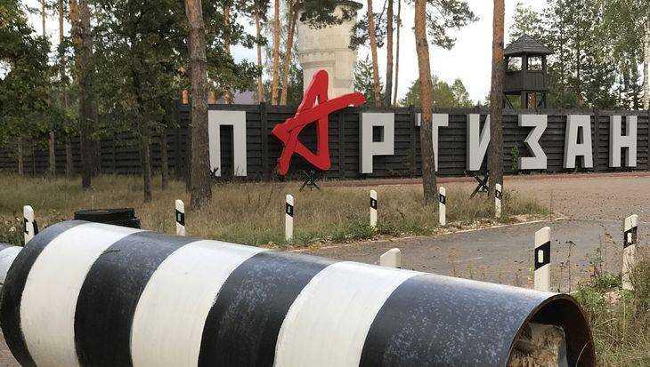 Под Брянском после трагедии возобновил работу парк-отель «Партизан»