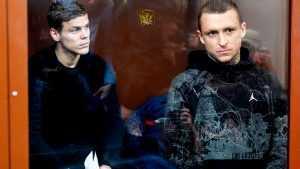 Юрист: Приговор Кокорина и Мамаева является чрезмерно суровым