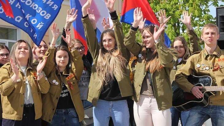 В Брянской области Первомай отпраздновали 18 тысяч человек