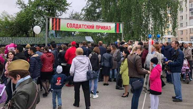 На площади Партизан в Брянске устроили «Солдатский привал»