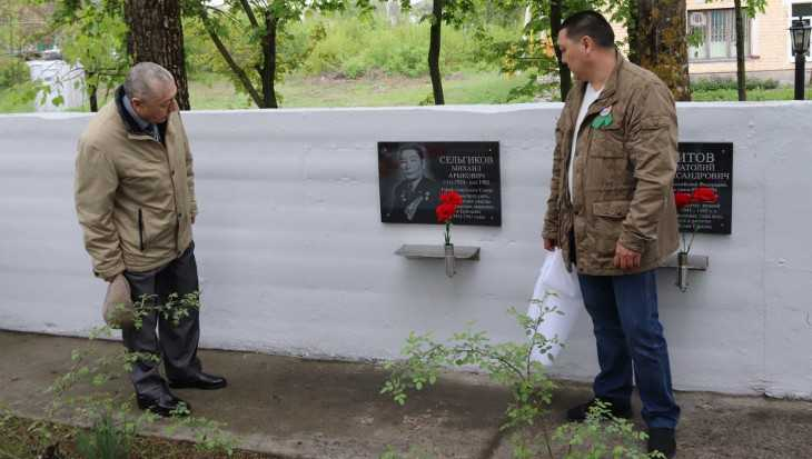 В Трубчевском районе открыли мемориальную доску герою-партизану