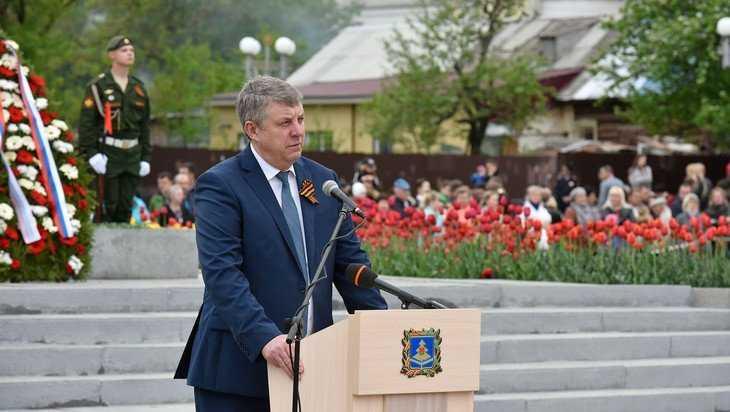Губернатор Богомаз поздравил жителей Брянской области с Днем Победы