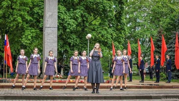 В Брянске в День Победы прошёл праздничный концерт