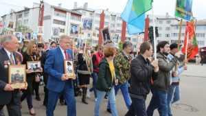 Жители Новозыбковского района приняли участие в шествии «Бессмертного полка»