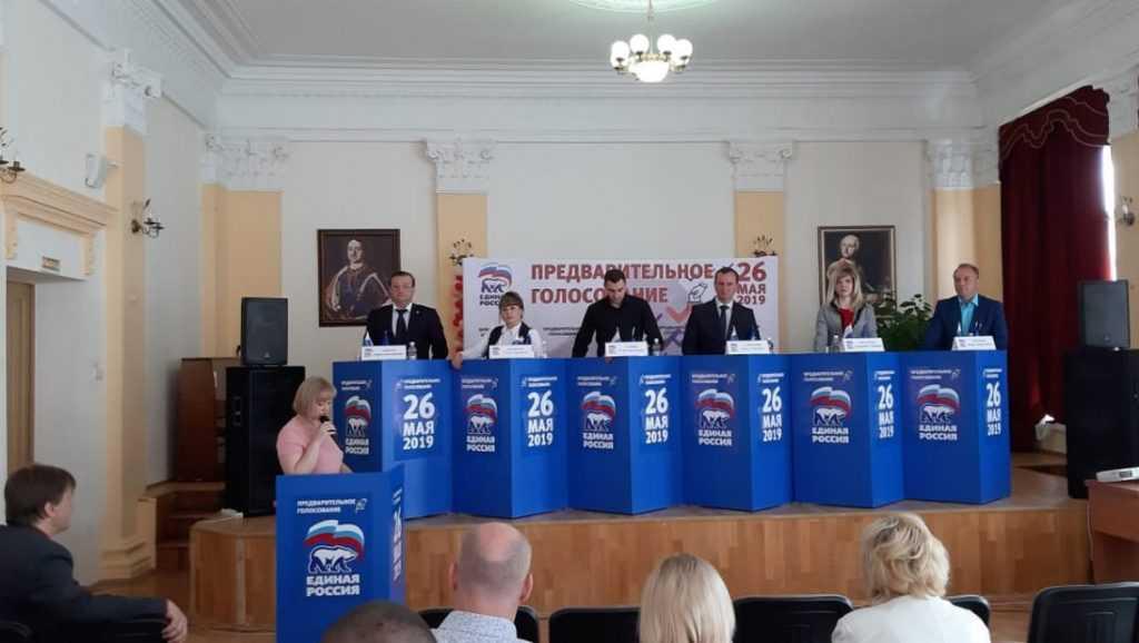 «Единая Россия» проводит дебаты участников голосования в Брянске