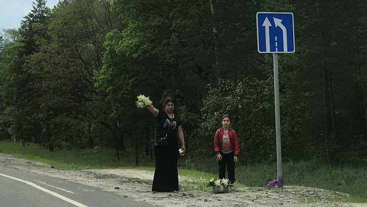 Сентиментальные брянские цыгане вышли на большую дорогу