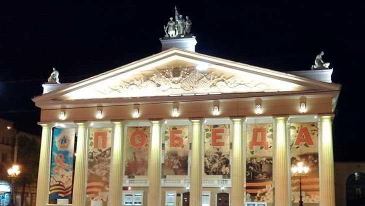В Брянске 14 мая откроется международный фестиваль «Театр+»