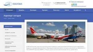 Брянский аэропорт представил свой новый сайт с онлайн-табло