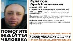 В Брянской области пропал 41-летний Юрий Кулаков
