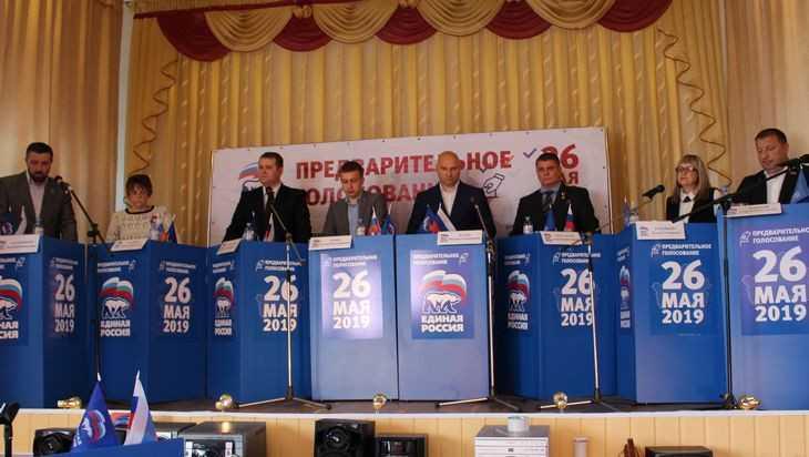 Участники предварительного голосования встретились в Стародубе и Мглине