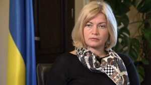 Допрыгалась: разоблачена самая ярая и лицемерная националистка Украины
