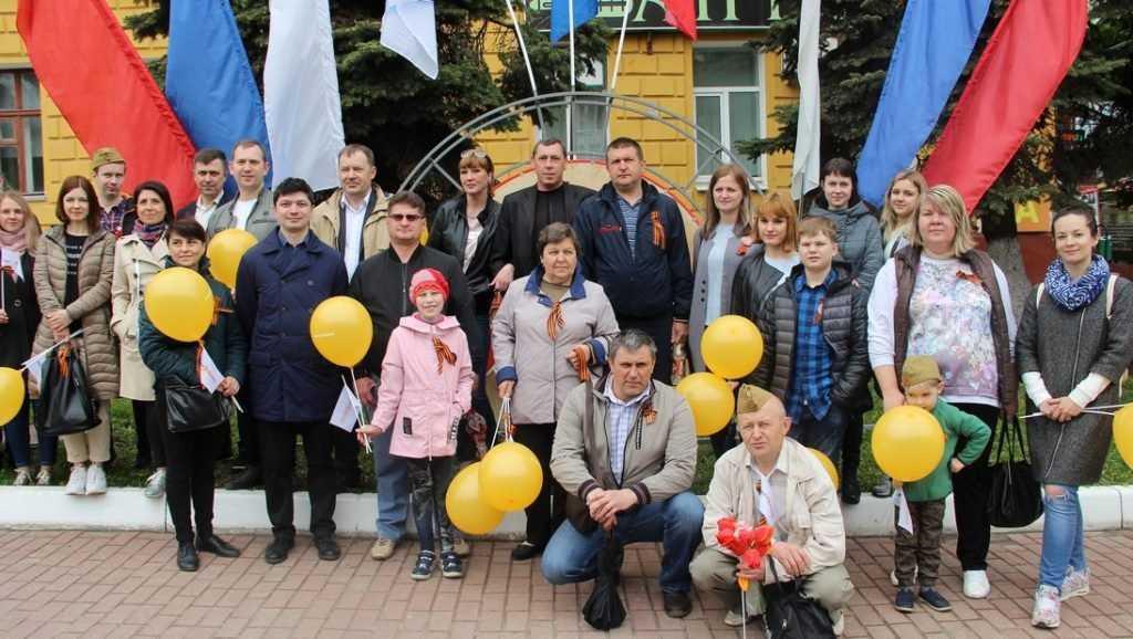 Сотрудники ООО «БрянскЭлектро» приняли участие в праздновании Дня Победы