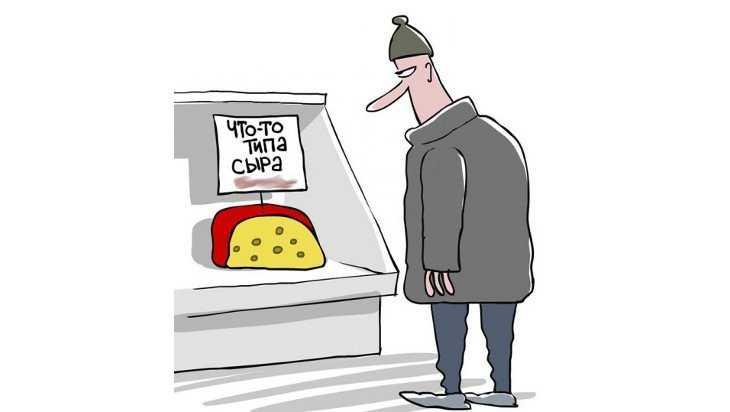 Ветеранов войн в брянском госпитале кормили опасными сыром и маслом