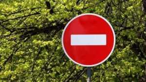 Из-за фестиваля в Брянске ограничат движение и парковку автомобилей