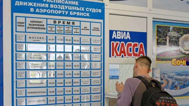 Правительство области выделило Брянскому аэропорту 155 миллионов
