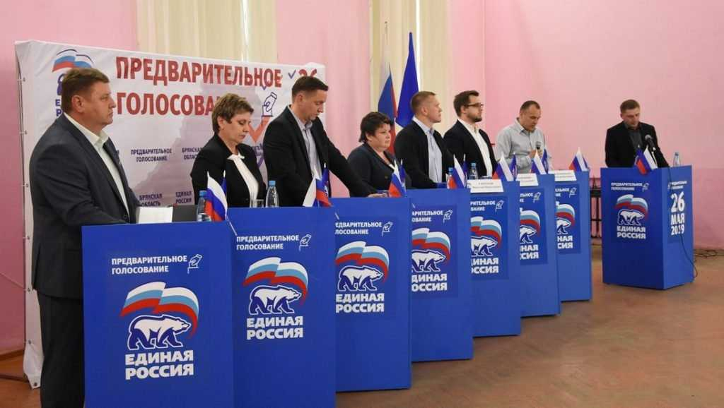 Участники предварительного голосования «ЕР» обсудили социальную проблематику Брянщины
