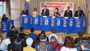 Участники предварительного голосования «ЕР» в Брянской области завершили дебаты