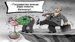 Российские чиновники придумали для бизнесменов новые испытания