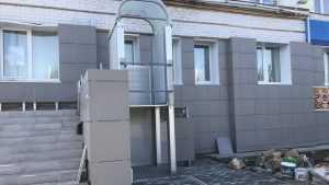 В Брянске у здания налоговой службы установили лифты для инвалидов