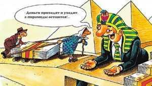 Брянский губернатор уличил фирму в трате денег дольщиков на курорте