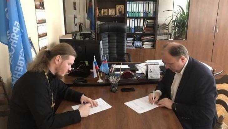 Брянская епархия и БГИТУ договорились о сотрудничестве