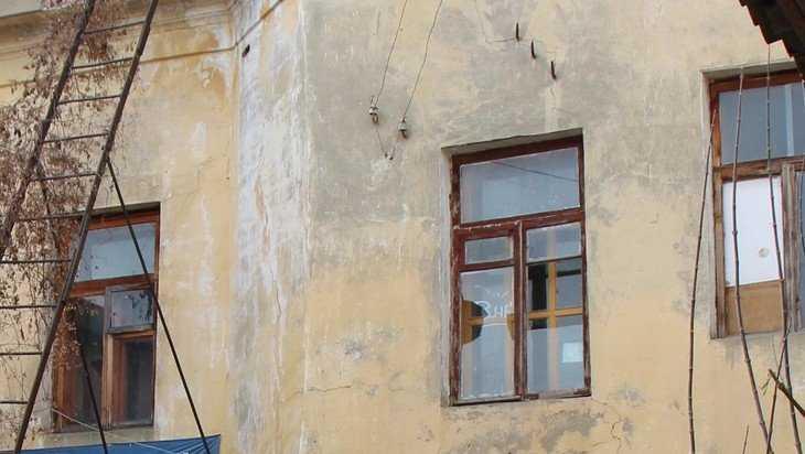 В Брянской области в 2019 году отремонтируют 289 многоквартирных домов