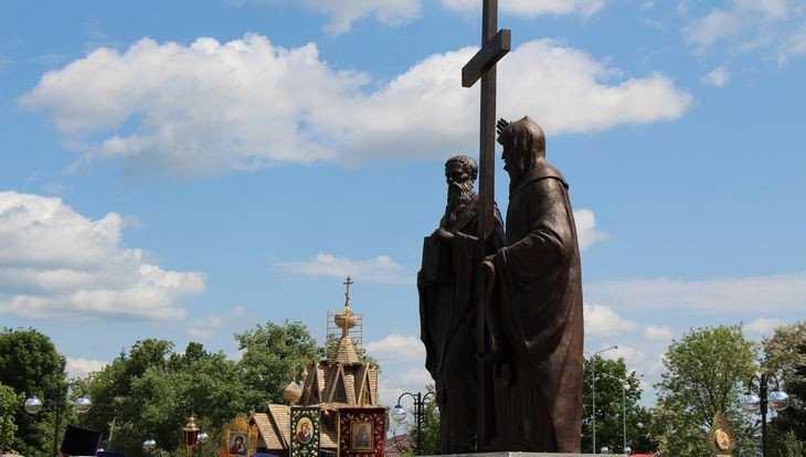 Брянцев пригласили на празднование Дня славянской письменности