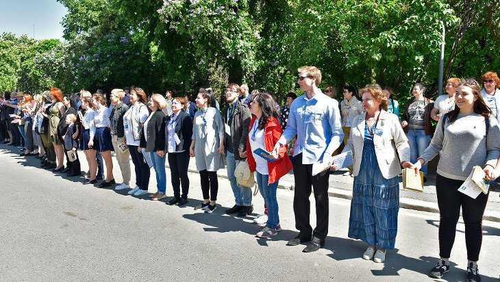 В центре Брянска книголюбы собрались на открытие своего фестиваля