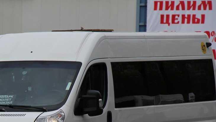 Власти Брянска пообещали следить за водителями маршруток 31 и 55